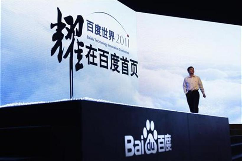 Robin Li, founder and chief executive of Chinese search engine Baidu, attends the Baidu 2011 technology innovation conference in Beijing