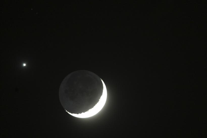Jupiter, Venus & Moon Visible This Weekend: What Time Will