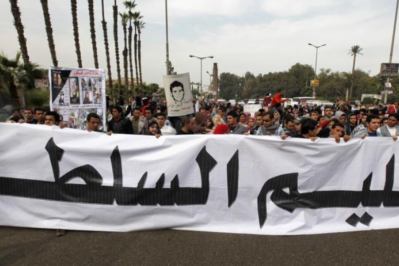 Egyptian Student Protest