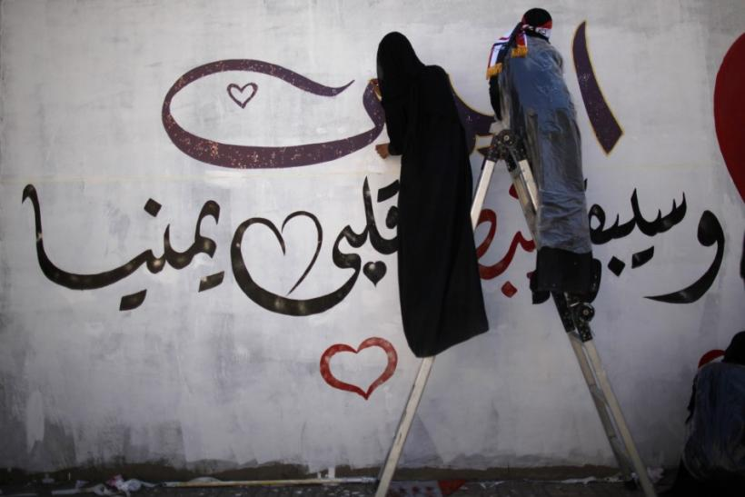 Political Graffiti in Yemen