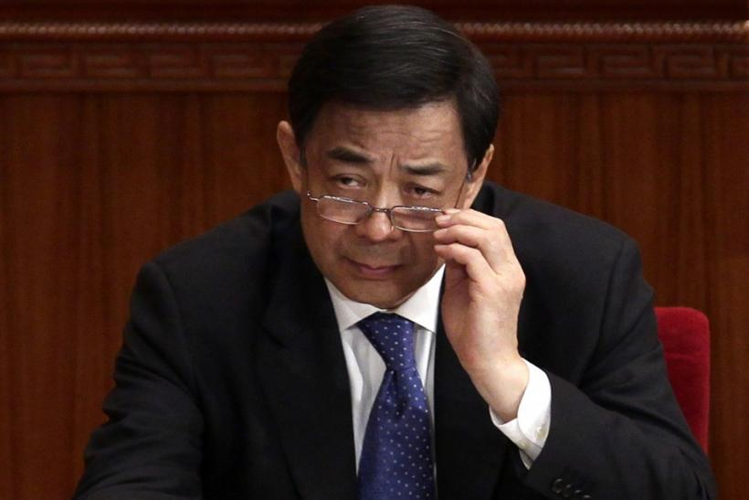 Maoist politician Bo Xilai was fired from his position as the Communist Party Chief of Chongqing