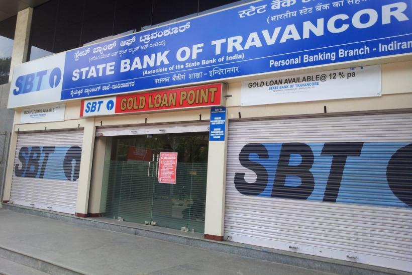 State Bank of Travancore office