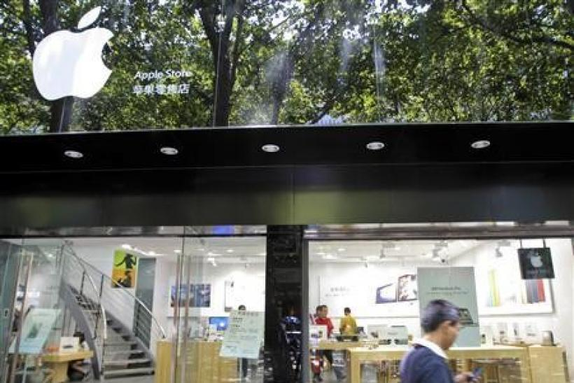 Chinese City Orders Two Fake Apple Shops to Close