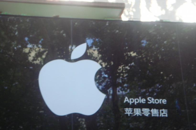 Fake Apple Store in Kunming