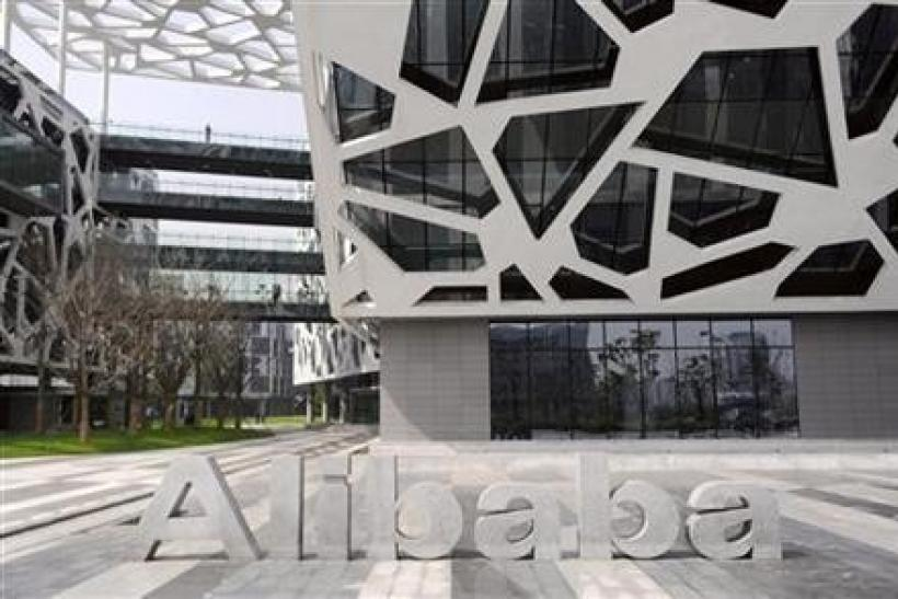 A general view shows the office buildings of Alibaba (China) Technology Co. Ltd on the outskirts of Hangzhou