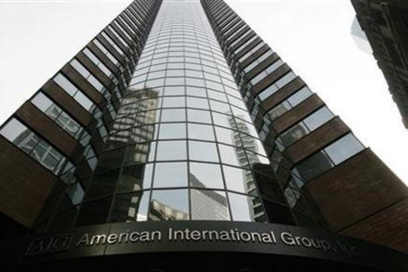 The American International Group building in New York's financial district, March 16, 2009.