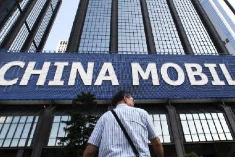 China Mobile to set up finance unit with $780 mln capital