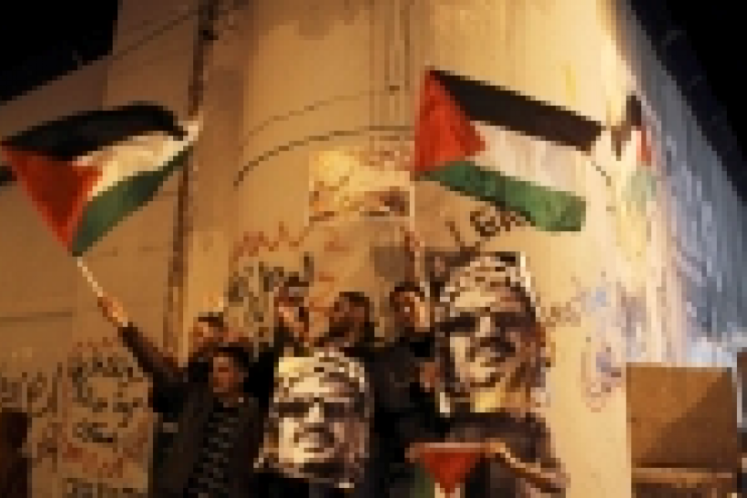 Bethlehem, West Bank, Celebration Of UN Vote On Palestine State