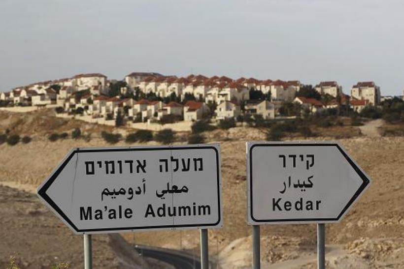 Israel West Bank Settlements Dec 2012 2