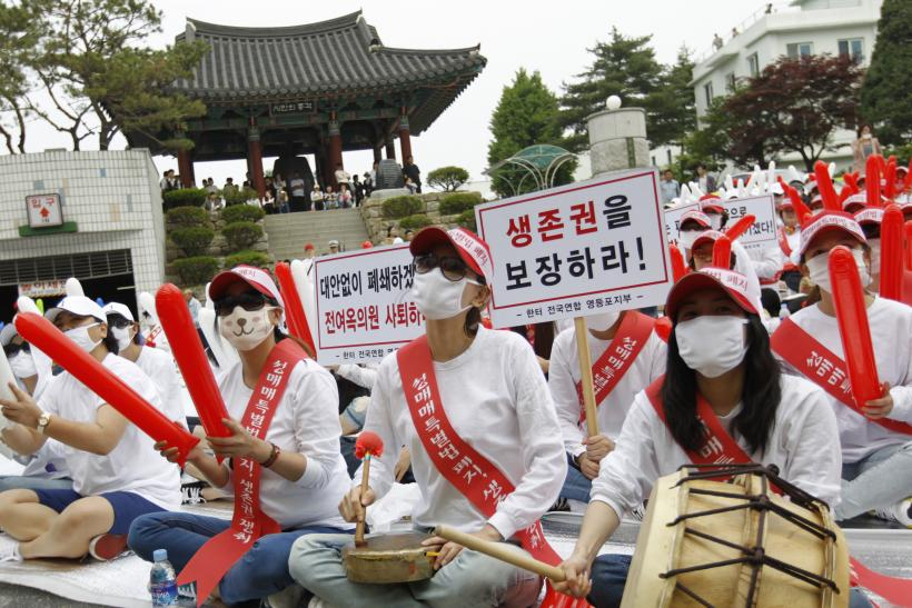 South Korean prostitutes protest police crackdown.