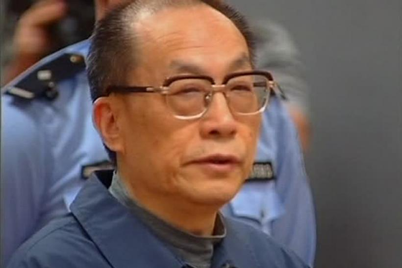 China Lands Its First High-Profile Corruption Conviction