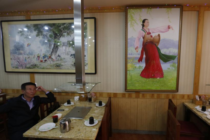 North Korean Restaurant