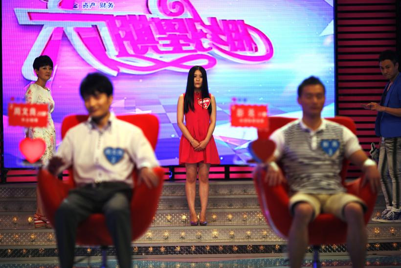 Chinese Dating Show