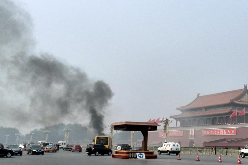 Tiananmen Square Crash