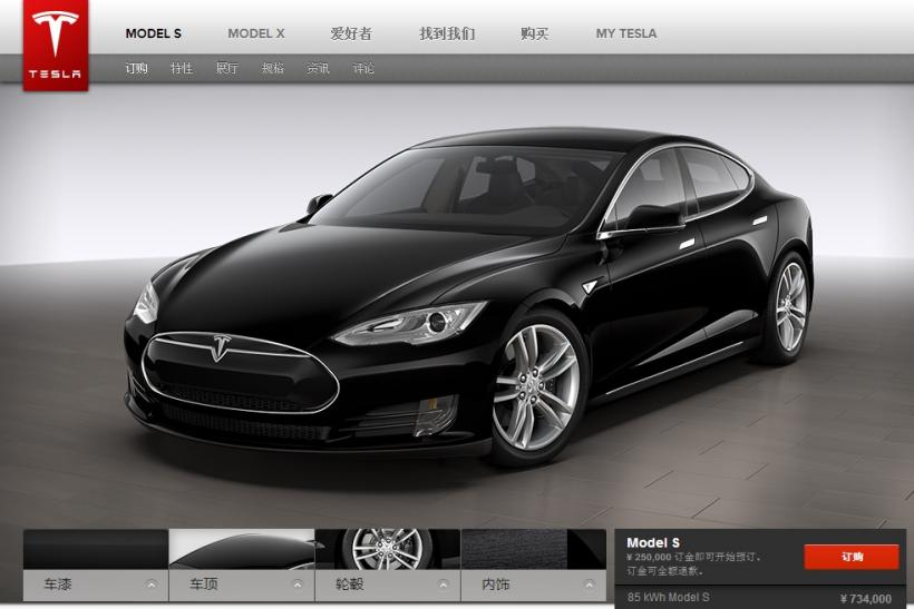 30% Of Tesla (TSLA) Model S Cost In China Is Duties And