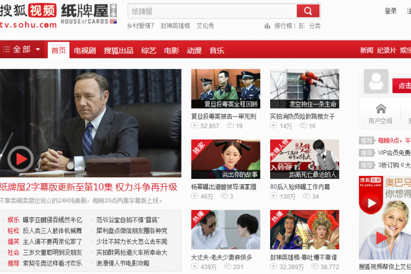 House Of Cards China