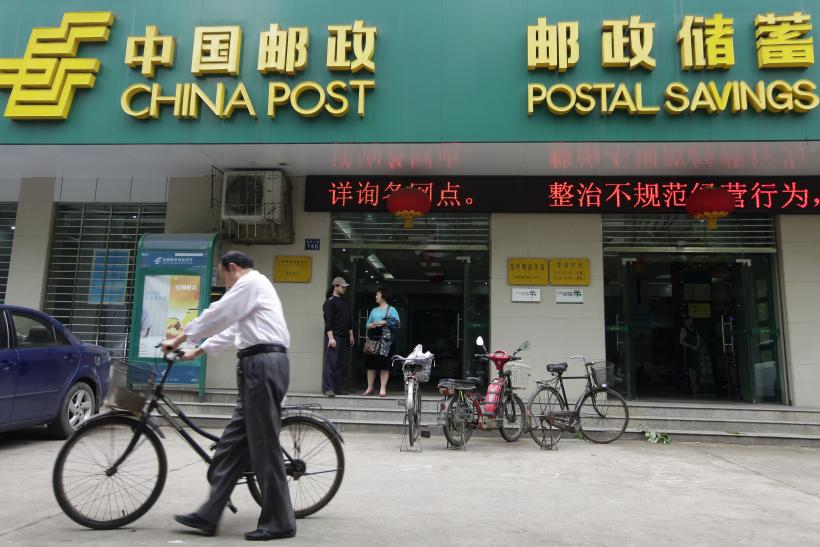 Postal Savings Bank of China