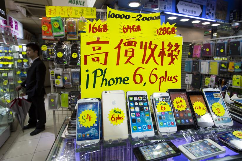 3c596acd6e Apple Announces China Release Date For iPhone 6, iPhone 6 Plus; Preorders  To Begin Oct. 10