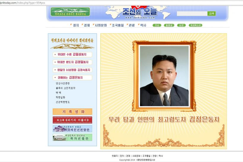 North Korea Website 4