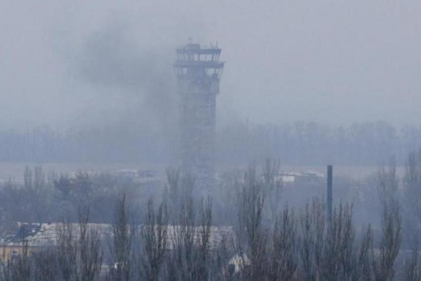 Donetsk Air Traffic Control Tower Months Before It Was Destroyed