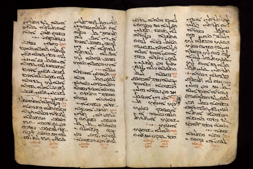 ISIS Torches 1,500 Historic Manuscripts In Iraq, Sells Looted Artifacts On Black Market: Report