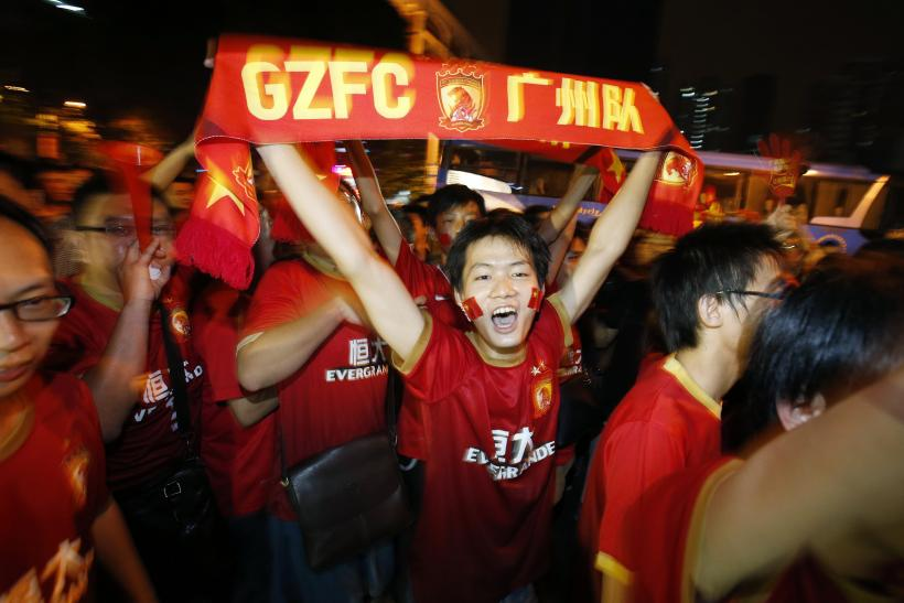 ChineseSoccerFans