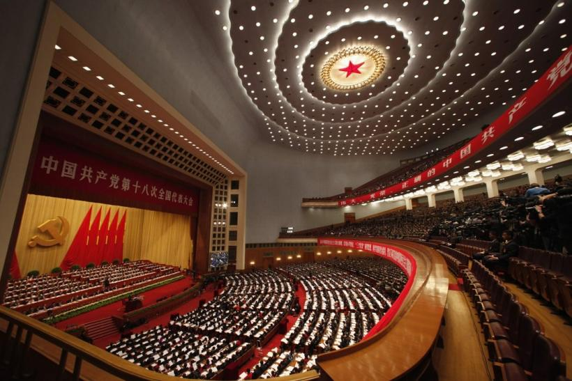 Opening ceremony of 18th National Congress of the Communist Party of China