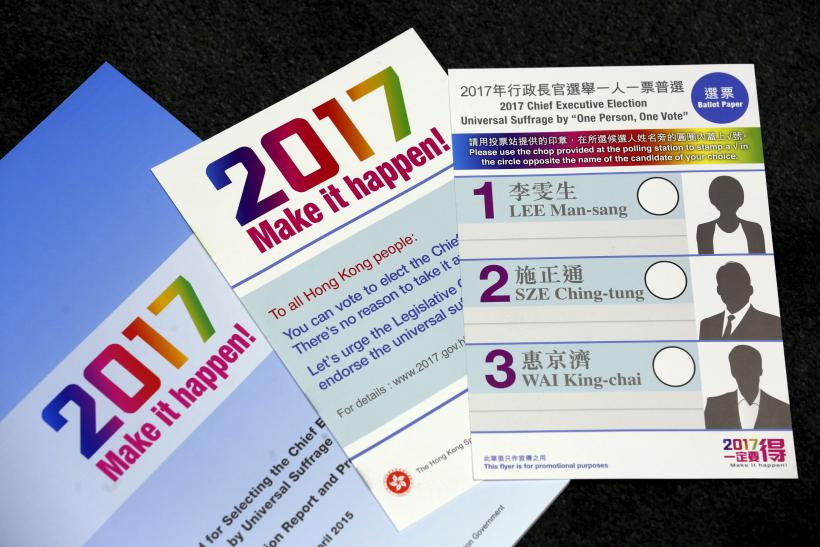 HongKong_2017Elections_April222015