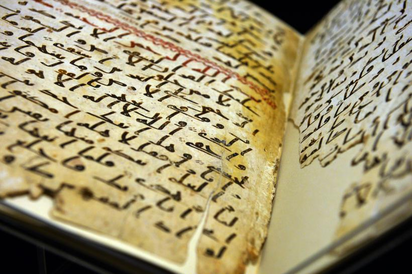 world's oldest quran