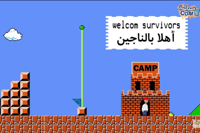 A screenshot showing Refugee Mario