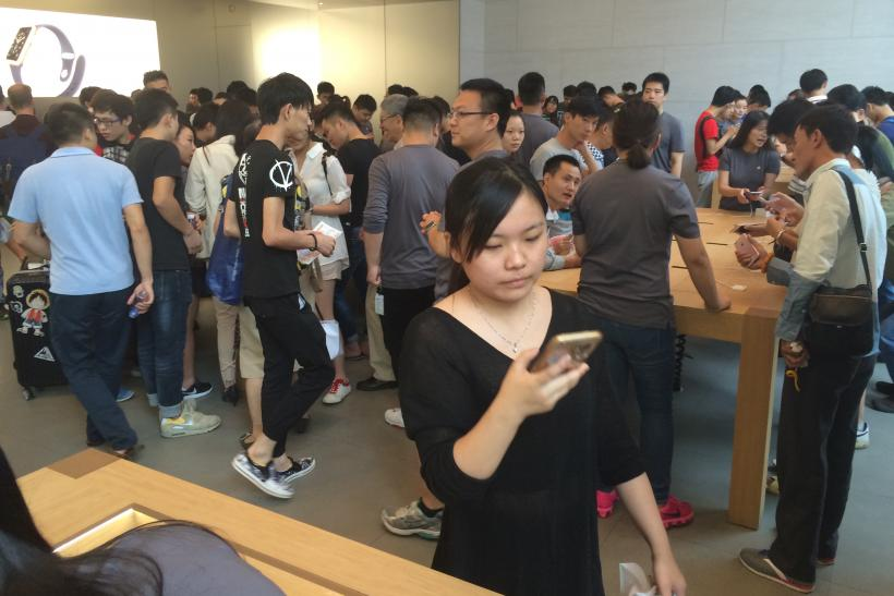 Apple Store Shanghai iPhone 6S