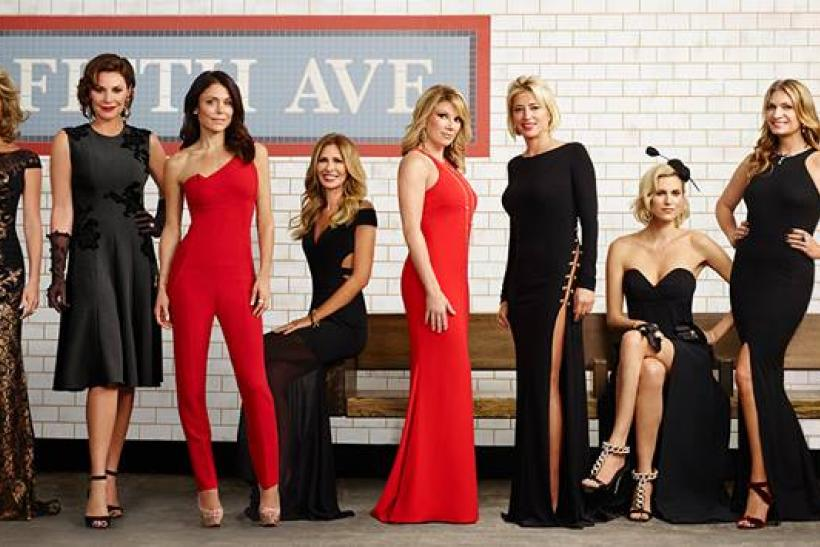 Real Housewives of New York City Cast