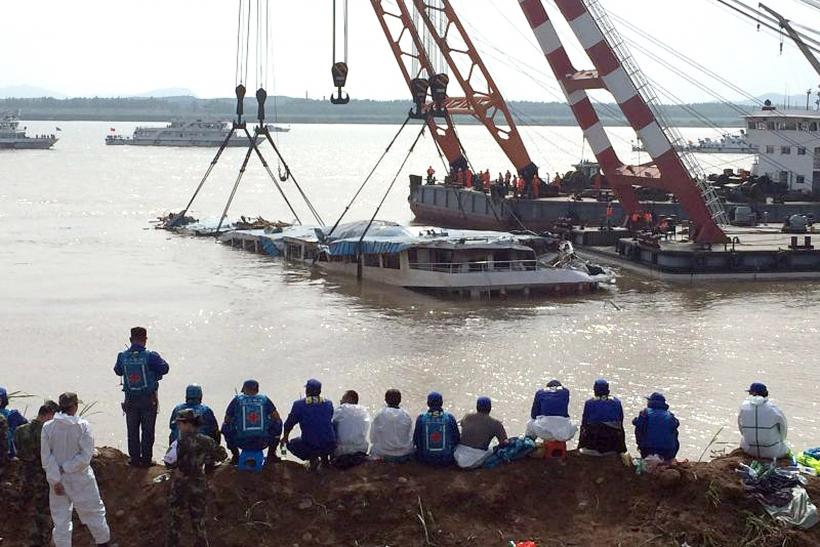 Yangtze River ship capsize investigation