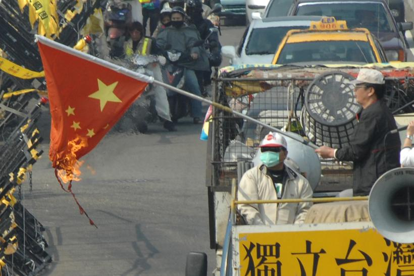 Taiwan China military drills protest
