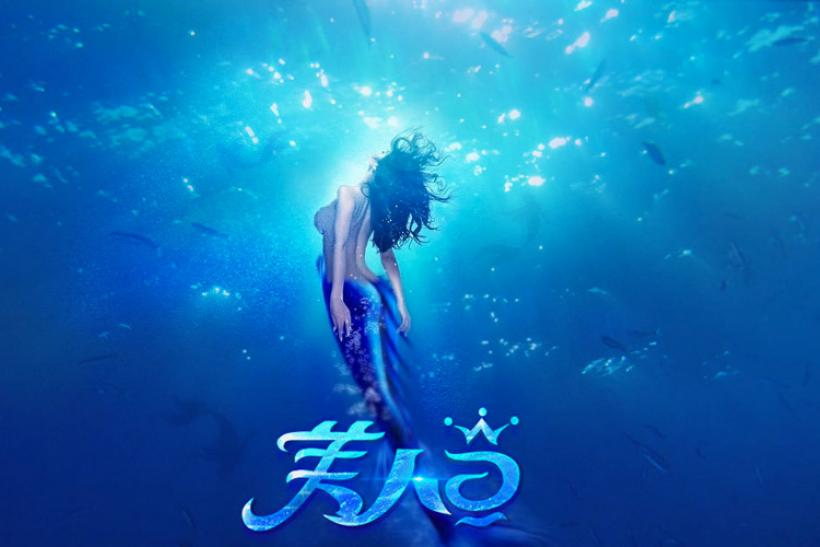 the-mermaid-movie-stephen-chow