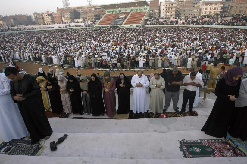 Egyptian muslims