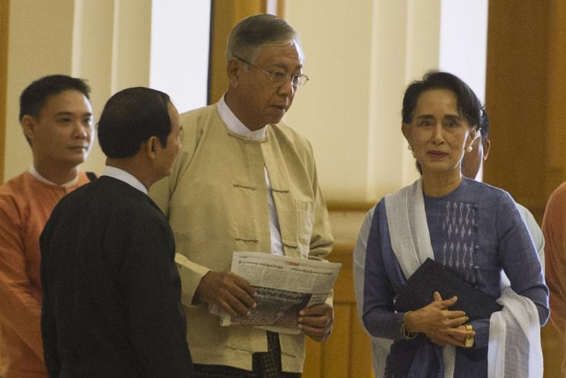 Htin Kyaw and Aung San Suu Kyi