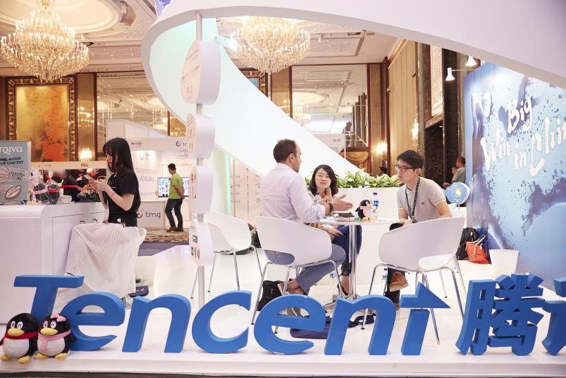 Tencent Security Issues