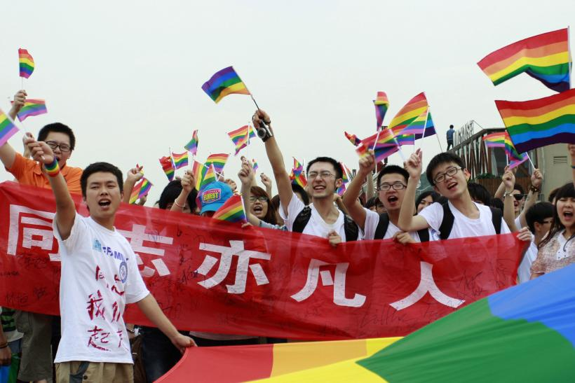 China gay parade