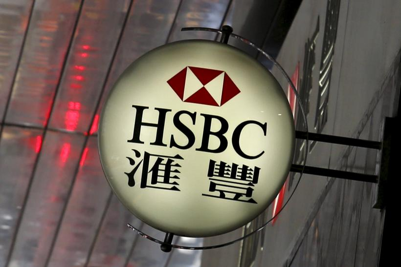 HSBC IT Layoffs Restructuring
