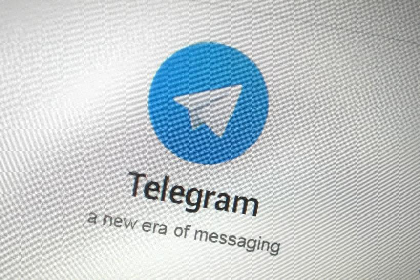 Iranian hackers hack Telegram