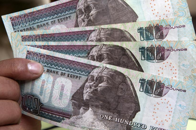 Saudi Arabia Drops Egyptian Pound From Exchange Markets As Currency Rapidly Depreciates