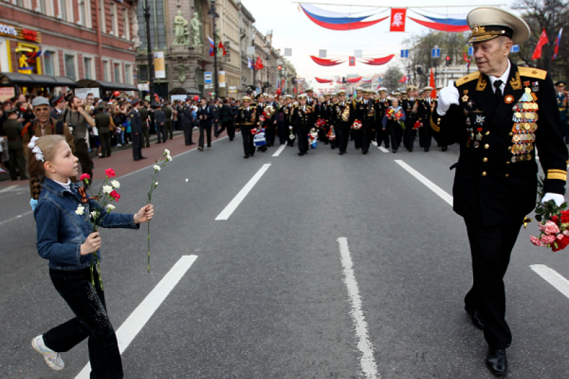 New York City will celebrate Veterans Day with the annual America's Parade on Friday.