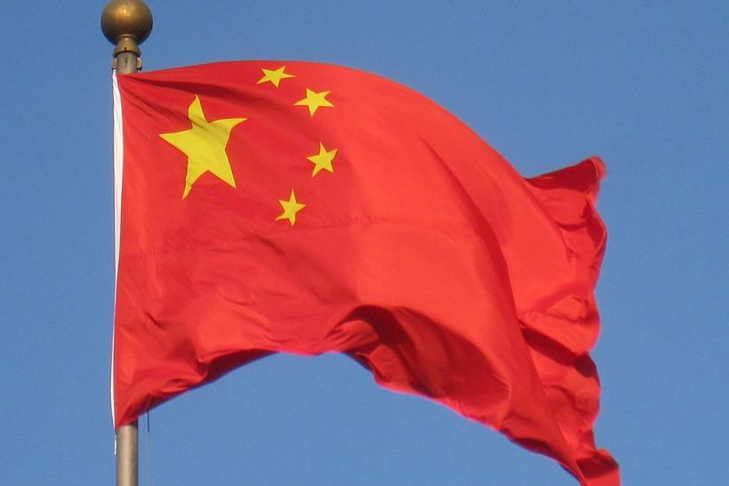 Chinese State-Run Company Will Take Control Of Apple iCloud Data