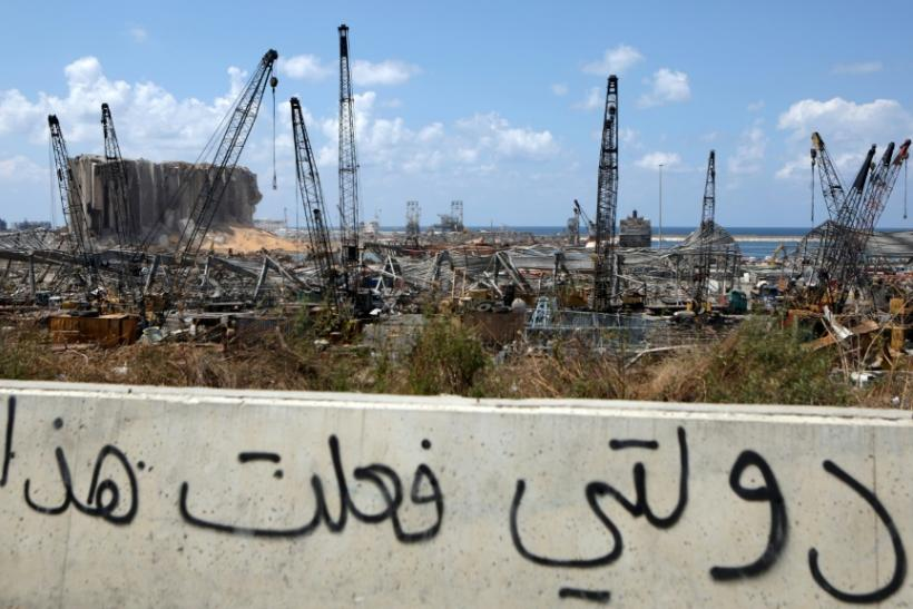 """""""My country did this"""", reads grafitti daubed on walls near the site of a colossal August 4 blast in Beirut that killed 190 people and ravaged large parts of the Lebanese capital"""