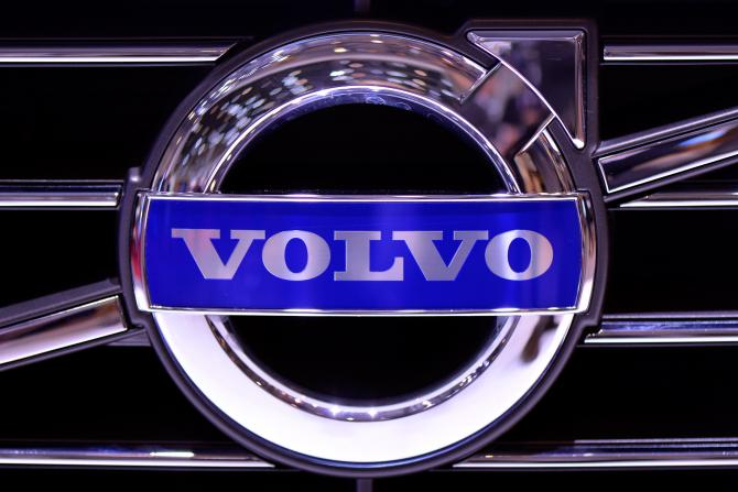 Volvo Chinese made cars US