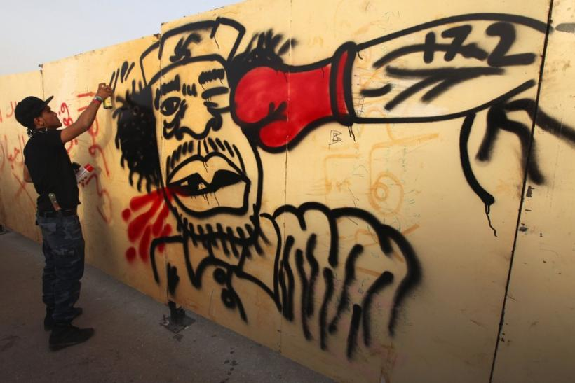 Libyan Street Art (5 of 10)