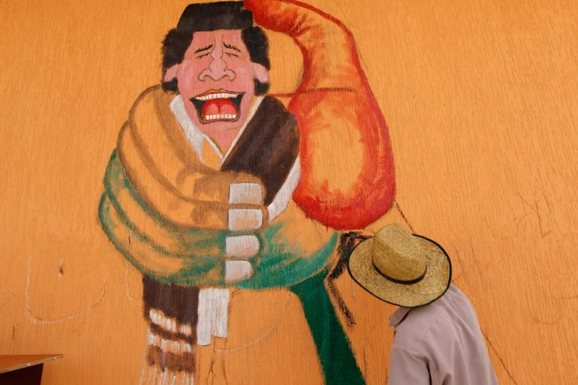 Libyan Street Art (1 of 10)