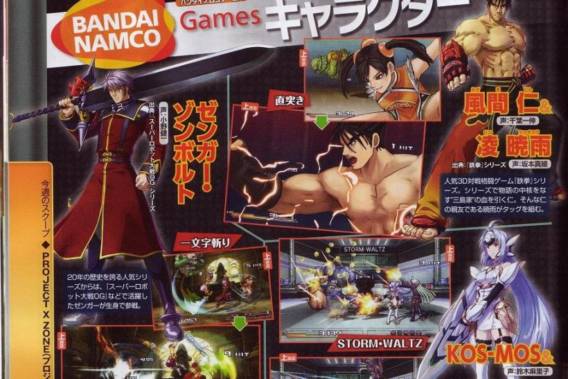 'Project X Zone' Release Date: Capcom, Sega, Namco Crossover RPG Coming To 3DS [PHOTOS]