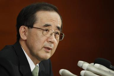 Bank of Japan (BOJ) Governor Masaaki Shirakawa speaks during a news conference at the BOJ headquarters in Tokyo February 15, 2011.